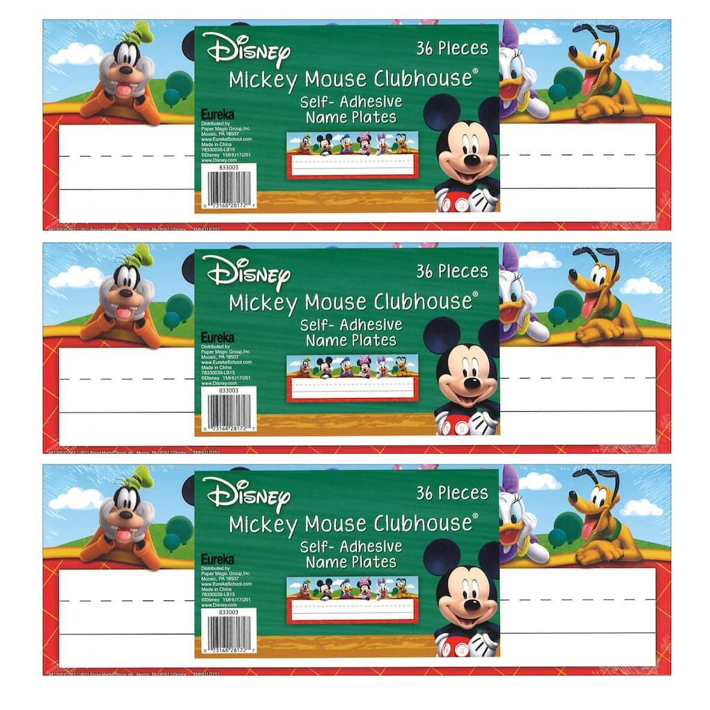 704 pcs Eureka Back to School Classroom Supplies Mickey Mouse ...