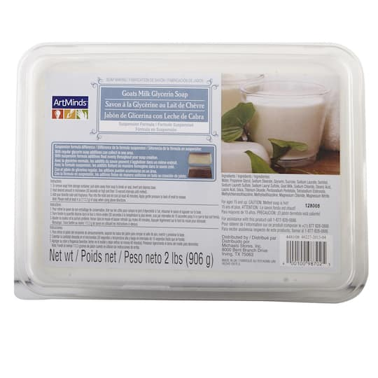 ArtMinds™ Soap Making, Goats Milk Glycerin Soap