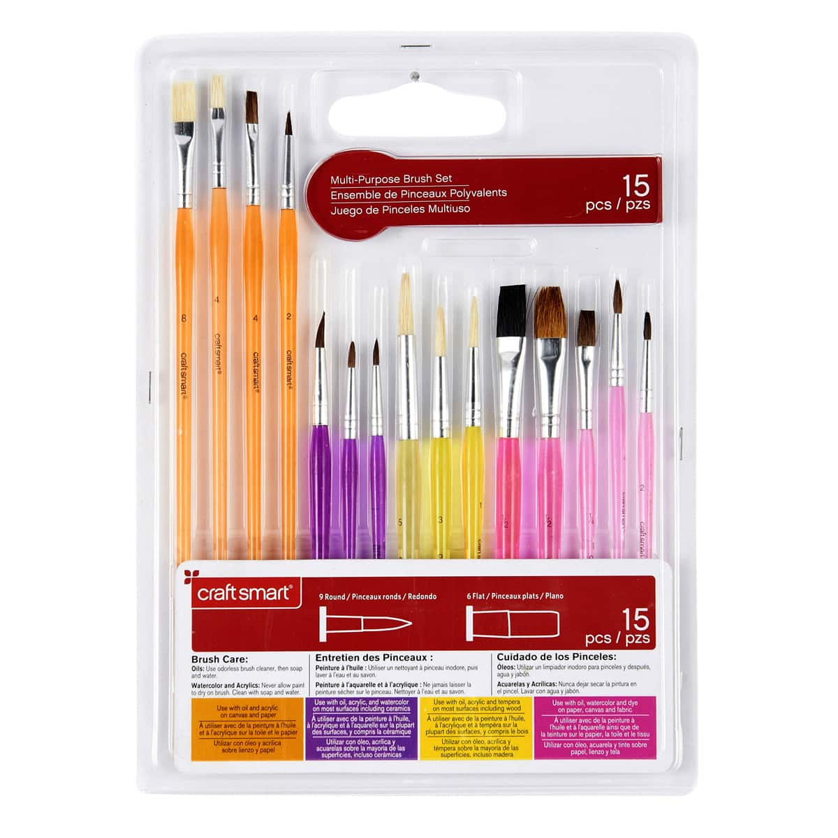 craftsmart paint brush set multi surface premium all media 7 brushes