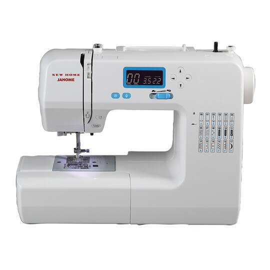 Janome 40 Computerized Sewing Machine Classy Computerized Sewing Machine